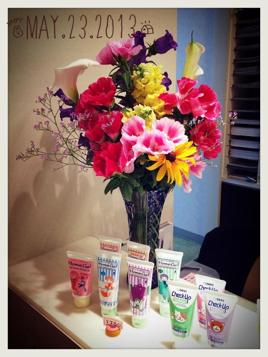 【スタッフブログ】素敵なお花を頂きました!